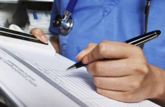 Превеждане на пари от НОИ за болнични дни